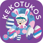 kekotukos-surprise-easter