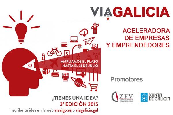 Ampliado hasta el 31 de julio el plazo de inscripción de ideas de negocio para participar en la aceleradora de empresas y emprendedores VIAGALICIA