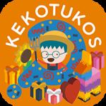 kekotukos-surprise-easter